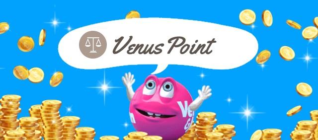ベラジョンカジノの出金方法!VenusPoint(ビーナスポイント)