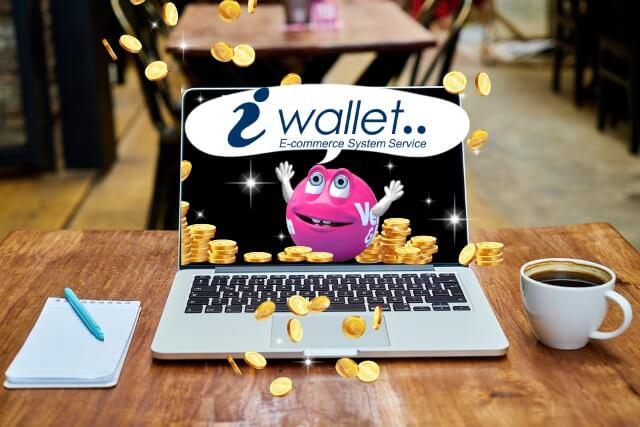 ベラジョンカジノの入金方法⑤【iWallet(アイウォレット)】