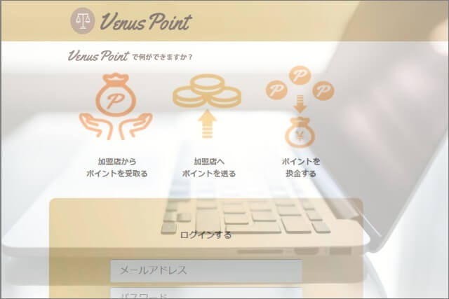 VenusPoint(ビーナスポイント)で入金する方法まとめ