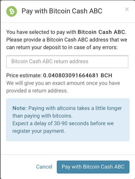 ビットコインをエコペイズへと入金5