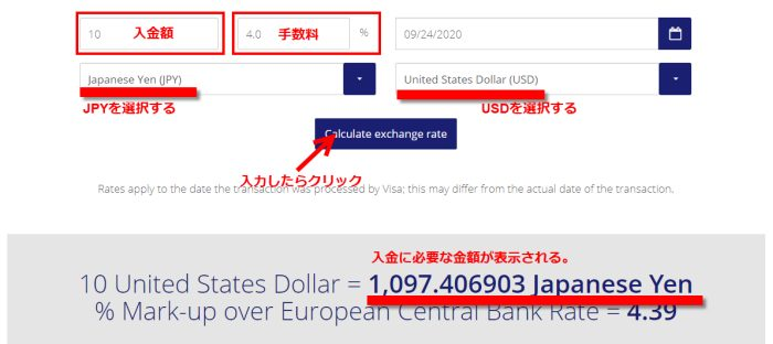 Currency Exchange Calculatorの使い方
