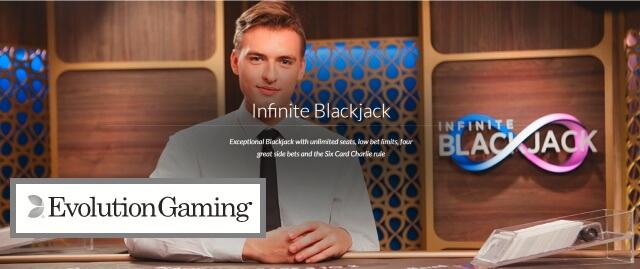 Infinite Blackjack(インフィニットブラックジャック)