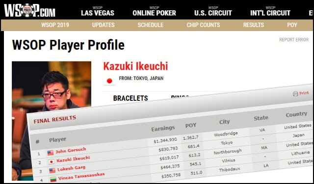 WSOP(ワールドシリーズオブポーカー)で日本の方が2位
