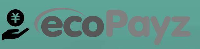 ecoPayz(エコペイズ)の手数料