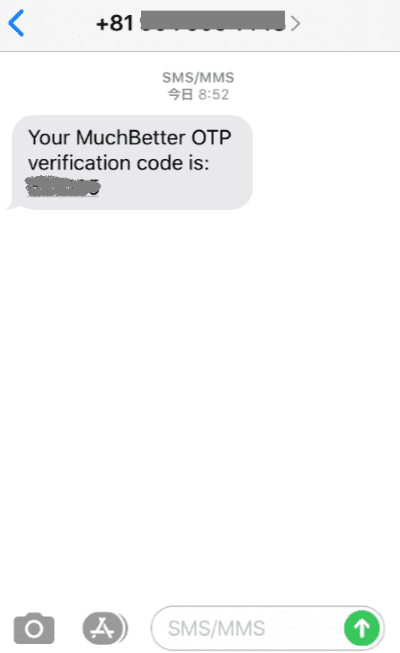MuchBetter(マッチベター)の認証画面