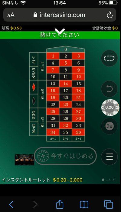 ベラジョンカジノスマホサイトルーレットベット画面