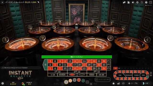 ベラジョンカジノパソコン版ルーレットベット画面