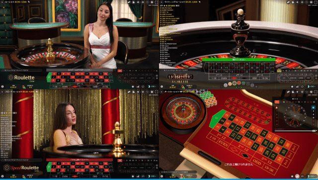 ベラジョンカジノパソコン版複数ライブテーブル